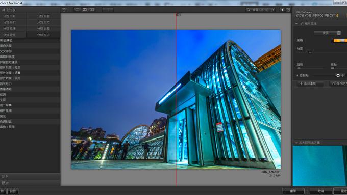Photoshop Plugin外掛濾鏡:Google Nik相片編輯包   DIGIPHOTO-用鏡頭享受生命