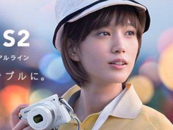 Nikon 1 S2 閃亮登場:比 J4 更 親民 的 高速連拍 微單眼