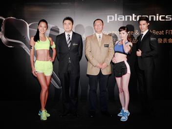 Plantronics Voyager Edge & BackBeat FIT 旗艦型藍牙耳機新品登場