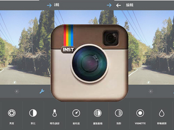 不再只是傻傻套用 濾鏡 ! Instagram 6.0 更新更細緻的 影像編修 功能
