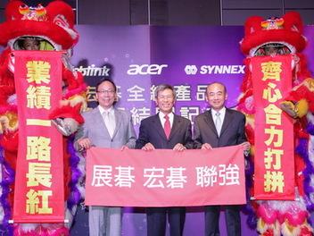 宏碁積極通路佈局,展碁國際成為台灣區全線產品總代理