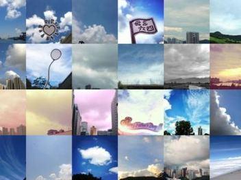 望「 天空 」、談 攝影 、說 未來