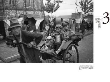 揹相機的革命家: 馬格南的成立