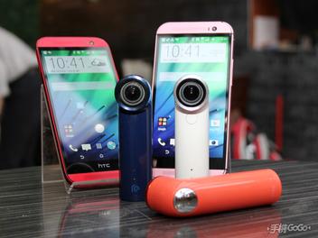一根水管也能拍出好照片?HTC RE Camera 搭千萬畫素、146度超廣角鏡頭