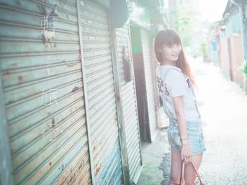 粉絲特輯:午後陽光 女孩輕寫真