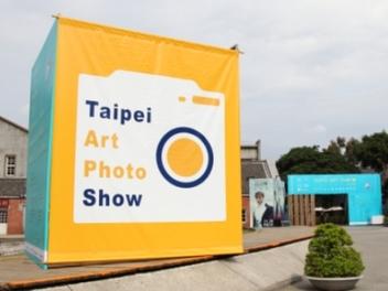 2014 台北藝術攝影博覽會:攝影新生代,生活中拍出獨特觀點