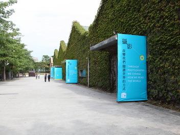 2014 台北藝術攝影博覽會:海內外攝影藝術家速覽