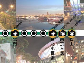 松山線新站點周邊,攝影漫遊小景點