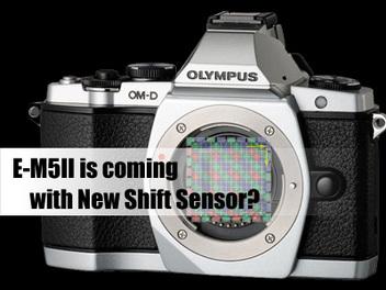 Olympus OM-D E-M5II預計在明年2月登場?將搭載新型可偏移式感光元件?