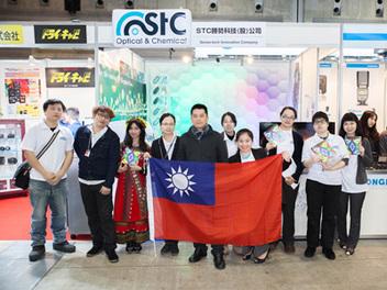 台灣濾鏡品牌STC在CP+發表新產品:TITAN UV Filter、new VND(ND16-512、ND32-1024)、ND8與ND16偏光鏡