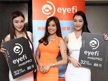 新一代Eyefi Mobi Pro專業版來台,支援RAW無線傳輸至電腦