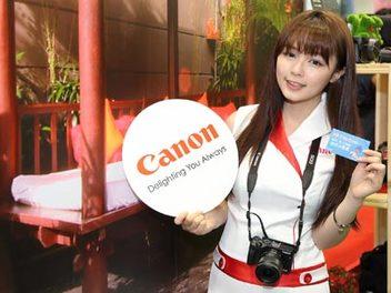 2015台北春季電腦展 Canon陪你夏日樂悠遊
