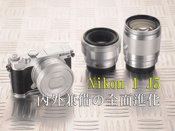 Nikon 1 J5評測:1吋復仇者 V.S. RX100 III的宿命交鋒