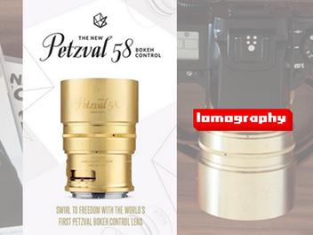全球首支可控調散景 Petzval 鏡頭:The New Petzval 58 Bokeh Control Art Lens