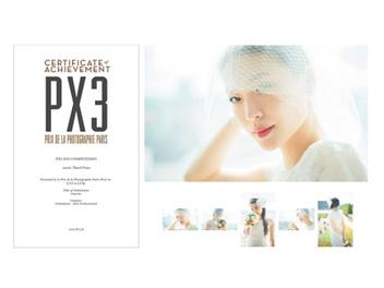 2015法國PX3得獎者Luca Luk作品及心得分享,用鏡頭留住片刻記憶
