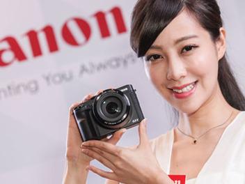 Canon 2015台北電腦應用展,送你夏日多金好禮大回饋,黃金搶購時段現金加倍送