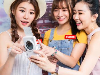 玩轉彩色瞬間! Canon 全新iNSPiC拍可印相機繽紛登場