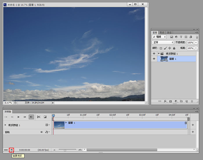 photoshop cs6 破解 檔