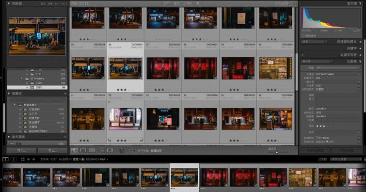 如何在Lightroom中查看照片?這幾招趕快學起來吧!!