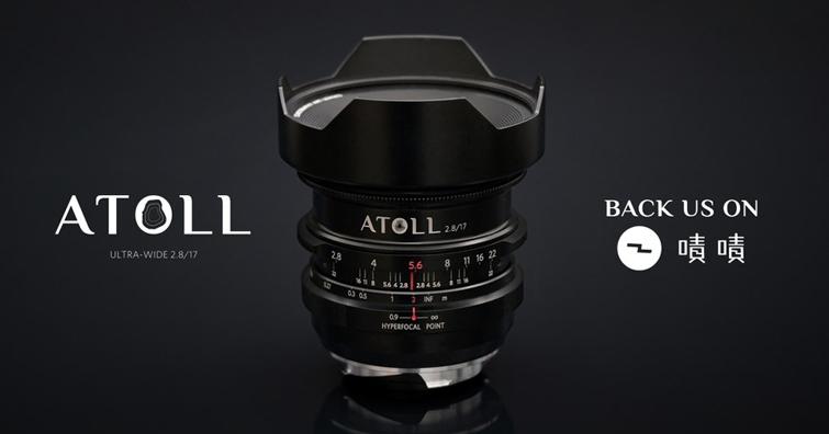 Lomography第13個集資計劃:Atoll 2.8/17超廣角鏡頭-專為全幅無反及 Leica M 卡口相機而生