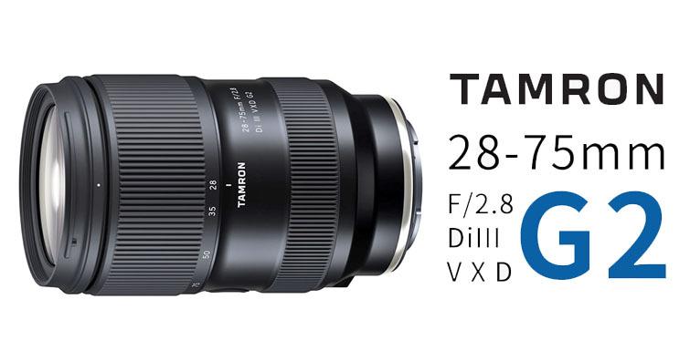 適用於 Sony 無反光鏡相機的快速光圈標準變焦二代鏡  TAMRON 28-75mm F2.8 DiIII VXD G2(A063)