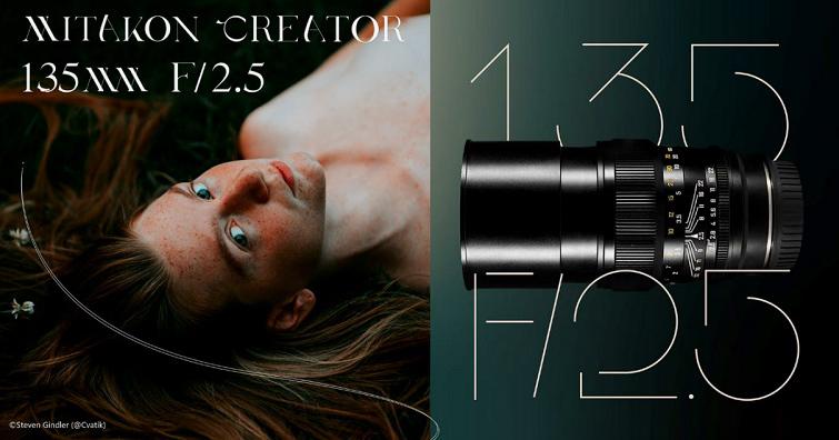 中一光學發布Mitakon 135mm f/2.5 APO人像鏡頭,建議售價299美元