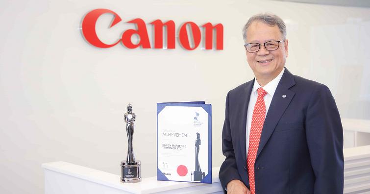 Canon榮獲HR Asia《2021亞洲最佳企業雇主獎》!秉持「共生」企業理念,致力於打造幸福企業文化