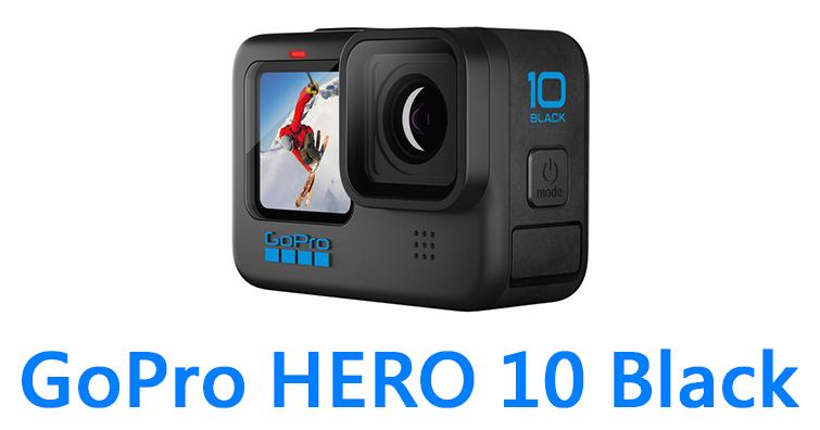 運動攝影機再進化!GoPro Hero10 Black有感登場