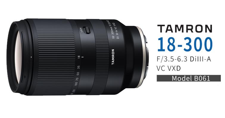 富士X卡口的TAMRON 18-300mm F3.5-6.3 DiIII-A VC VXD(B061),預計於10/28發貨